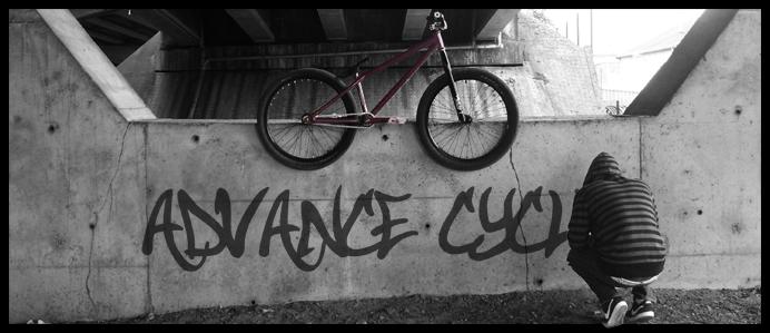 advance cycle