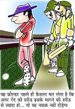 [Cricket.jpg]