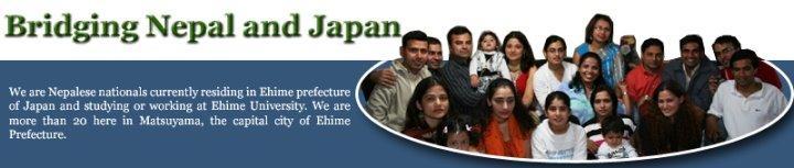 Bridging Nepal and Japan