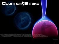 Counter-Strike oyunu, hilesi, şifresi