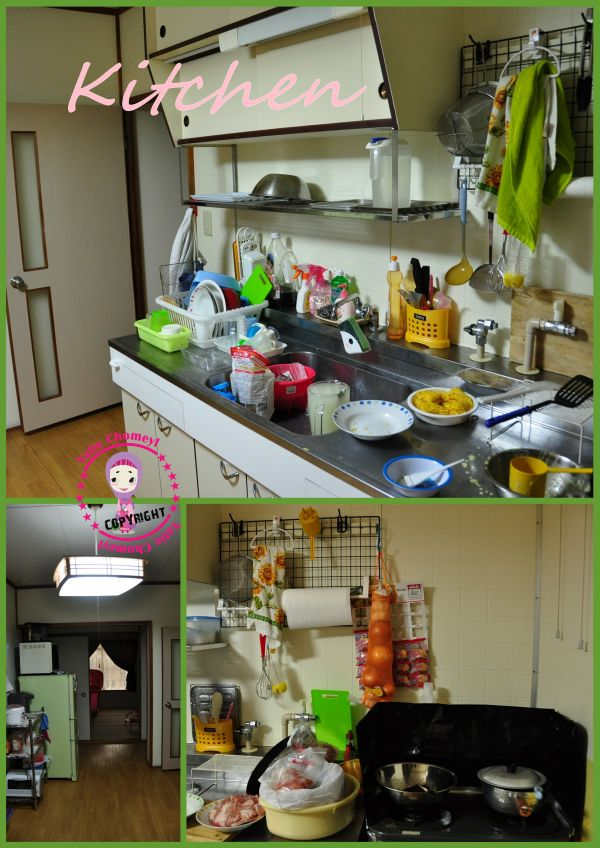 http://4.bp.blogspot.com/_c3es7FyunLI/THtQg4gDuBI/AAAAAAAAIcw/TGwroHJ4LEU/s1600/kitchen.jpg