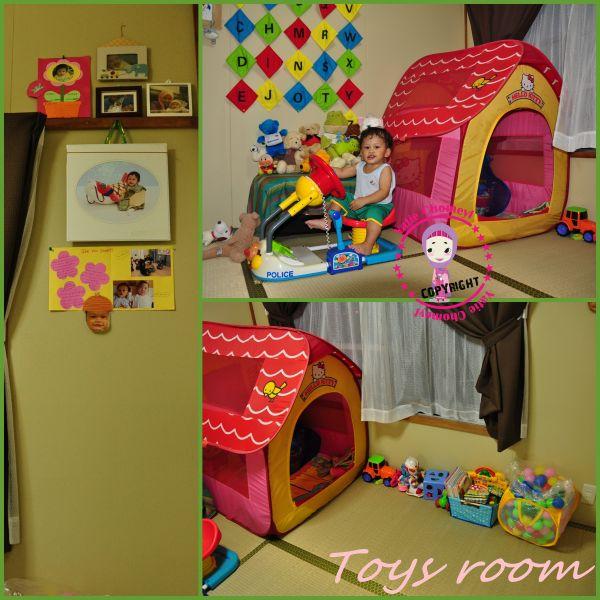 http://4.bp.blogspot.com/_c3es7FyunLI/THtQhSXdVfI/AAAAAAAAIc4/ob09otvKM3Q/s1600/toysroom.jpg