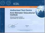 الرخصة الدولبة لقيادة الحاسب ICDL التي أصبحت شرطا لتعيين المدرس المساعد والتخرج من الجامعة