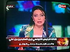 قيام المذيعة لبني عسل بتغطية اليوم التاريخي في حياة الشعب التونسي