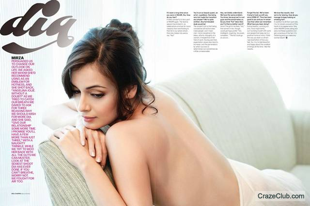 diya mirza maxim november 2010. Dia Mirza Photoshoot For Maxim