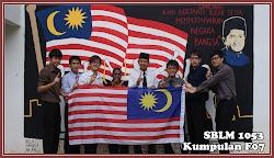 Perpaduan 1 Malaysia