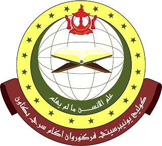 Logo Kolej Universiti Perguruan Ugama Seri Begawan