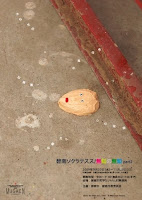 mitsunori kimura
