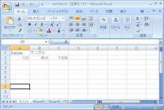 ScriptomとExcelでセルを結合した結果