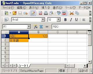 SimpleODSでセルの背景色を設定したODSファイル