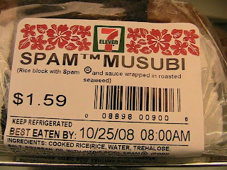 HAWAII Loves SPAM!!