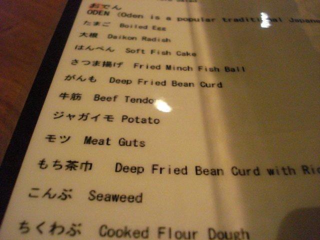 [raku+menu]