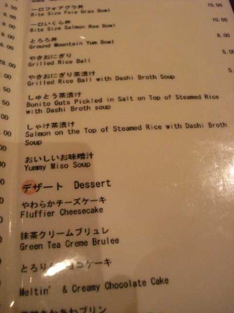 [raku+menu+2]