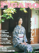 Madame Figaro Japon, Maj 2008
