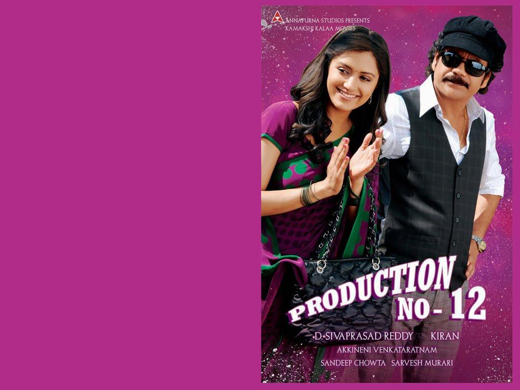 nagarjunas kedi wallpapers and posters hq actress sexy
