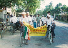 cycle rally -youth day celebration