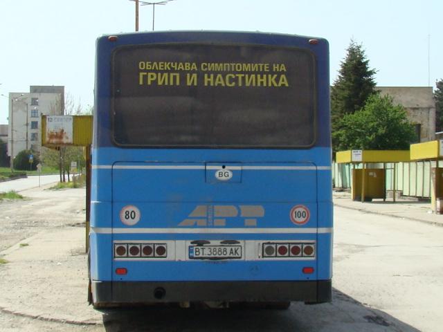 [avtobus1]