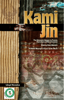 Kami Jin (Paper People)