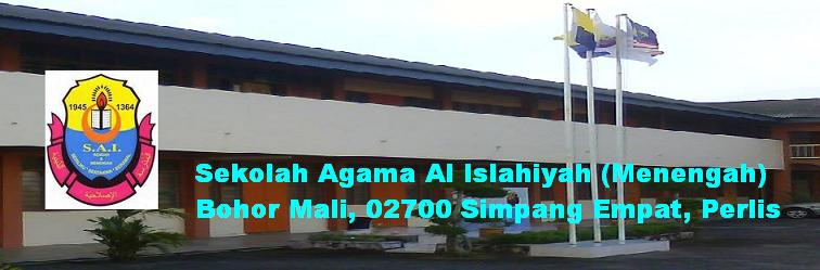 SEKOLAH AGAMA AL ISLAHIYAH (MENENGAH)