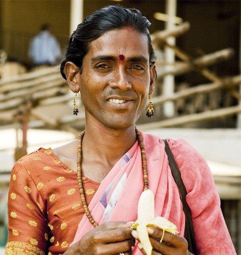 Kojja In Telugu
