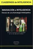 Innovacion e Inteligencia: Claves de una Estrategia Competitiva