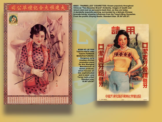 Vintage Chinese Calendar : A curvy girls view on life good year for rabbits