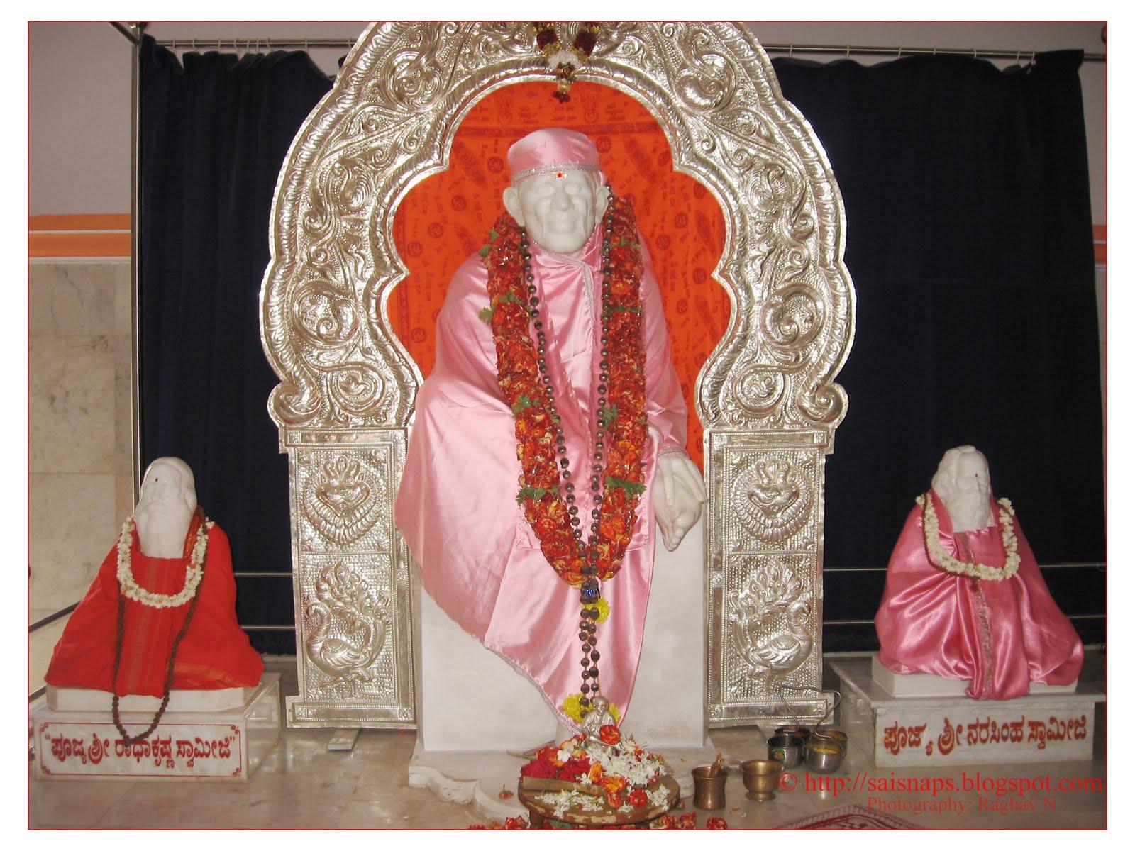 Shirdi Sai Sansthan