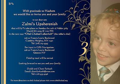 HL Design: Upsherin Invitation