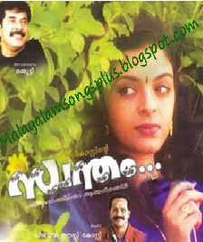 Download Yesuveppole Akuvan mp3 song Belongs To Malayalam Music
