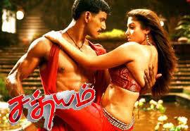Paal Pappali Tamil Song Lyrics in English