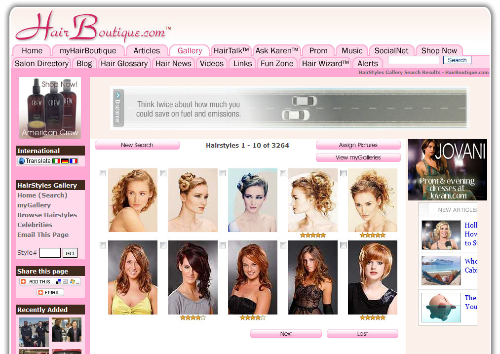 Hair Boutique, Long Hairstyle 2013, Hairstyle 2013, New Long Hairstyle 2013, Celebrity Long Romance Hairstyles 2013