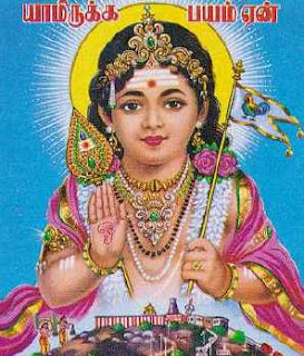 Download Hindu God Murugan Wallpapers Photos Images