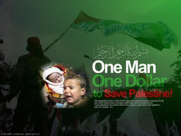 Aman Palestin