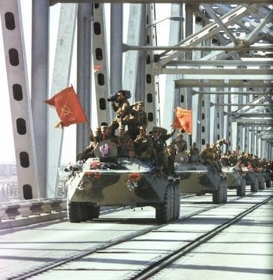 Вывод Советских Войск из Афганистана - 15 февраля