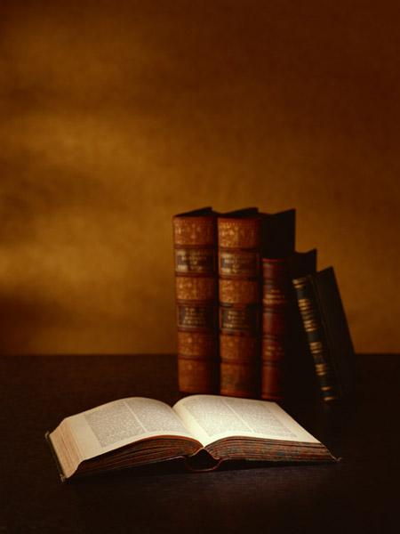 كتاب الدافعية والتعلم