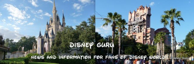 Disney Guru