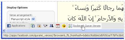 http://4.bp.blogspot.com/_cdaSrhfPTUw/Sl-FTxUvjwI/AAAAAAAAAXo/14lNUi7HNJ0/s400/Quran_3.jpg