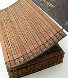 [140px-Bamboo_book_-_binding_-_UCR.jpg]