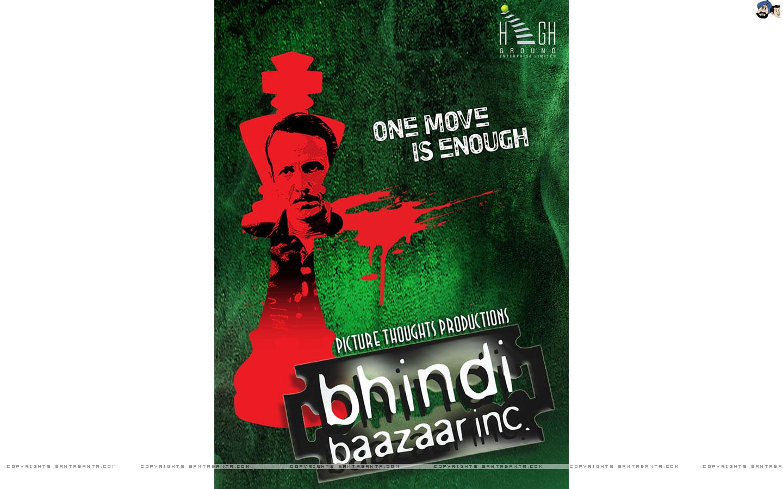 http://4.bp.blogspot.com/_cewgUlffLHE/TSSgWyliipI/AAAAAAAANc4/Nl0kgjwfRoc/s1600/bhindi-bazaar-11a.jpg