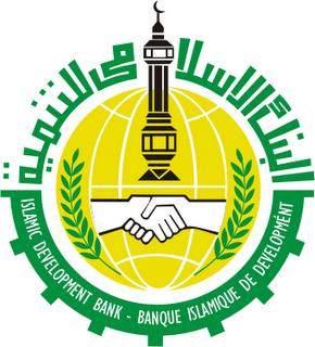 the islamic development bank