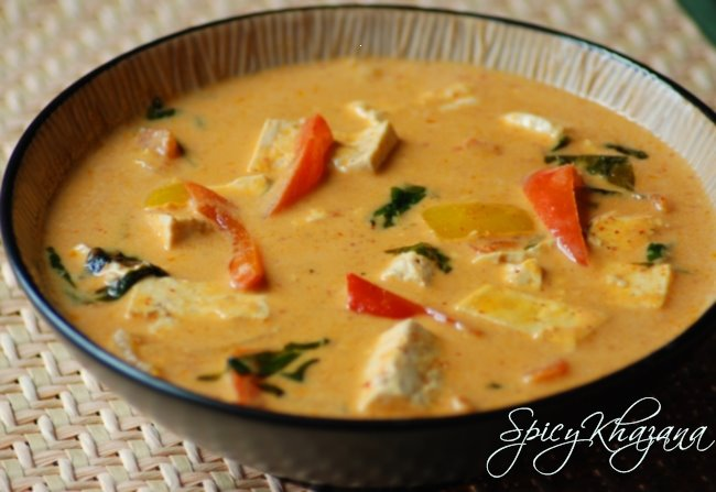 ... my favorite recipes..: Thai Basil Curry with Tofu... and a short break