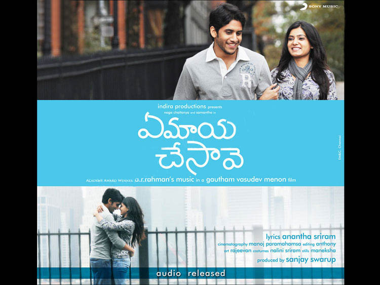 Watch Yem Maya Chesave Movie Online