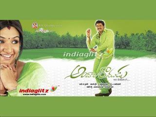 Andala Ramudu -DVD