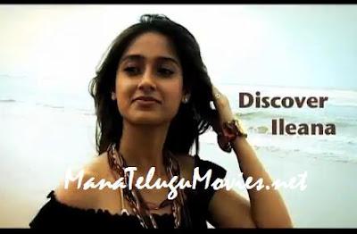 Ileana loves going on Drives :Ileana Personal Video