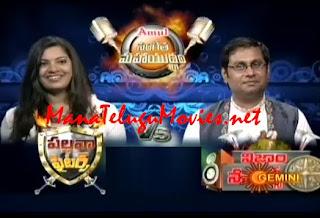 Sangeetha Mahayuddham -5th Sep :Nihal vs Malavika