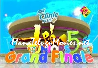 AATA5 -11th Oct :Grand Finale
