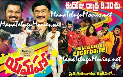 Yamaho -30th Sep : Surya Kiran as Guest