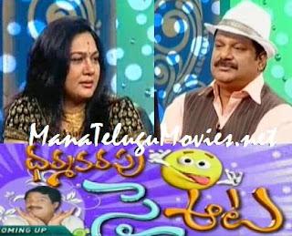Dharmavarapu SyeAATA with Hema (new prog by TV9)