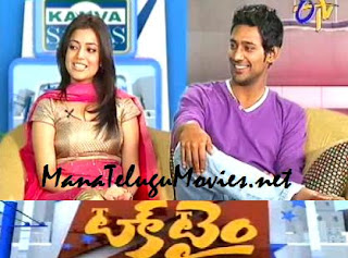 Varun Sandesh & Nisha Agarwal in Talk Time