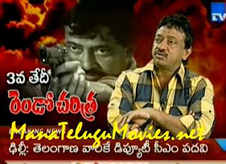 Interview With Ramgopal Varma on RC2
